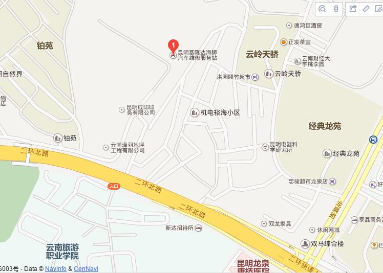 云南省山东商会联系地址