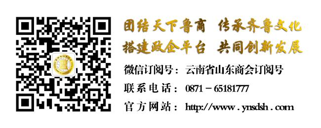 商会网站名片(网站专业).jpg